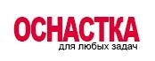 ПЕРИ, ООО Компания по производству опалубки и строительных лесов