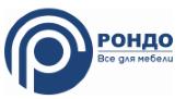 Торговая компания Рондо Казань