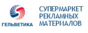 Торговый дом Ростов-Реклама, ООО