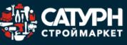 Компания по оптово-розничной продаже стройматериалов Сатурн