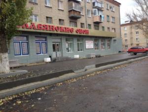Торговый дом Славянские обои в Волгограде