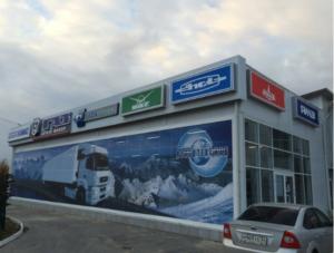 Автоцентр по продаже автозапчастей и автомобилей КАМАЗ Волготехснаб в Волгограде