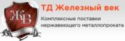 Торговый дом Железный век, ООО
