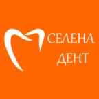 Стоматология «Селена-Дент»