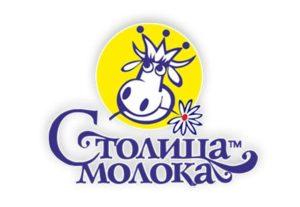 столица молока1