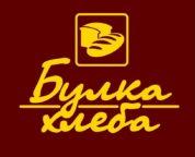 Сеть пекарен «БулкаХлеба»