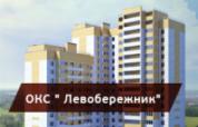ОКС Левобережник