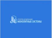 Монолитные системы