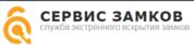 Вскрытие замков в Егорьевске