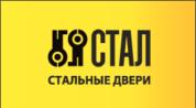 Стал Москва