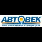 АВТОВЕК Lada Екатеринбург Екатеринбург